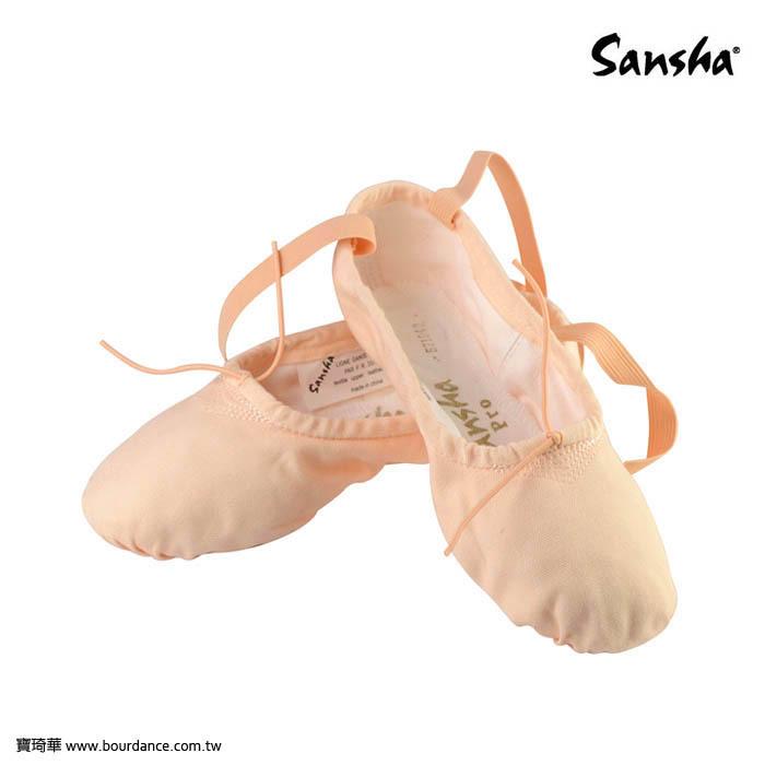 芭蕾舞鞋 Ballet shoes