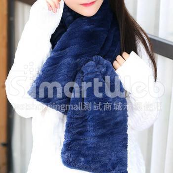絲巾、圍巾