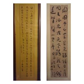 古代名家書法收購 字畫收購價格