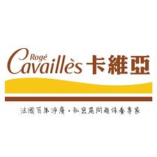 卡維亞 Rogé Cavaillès