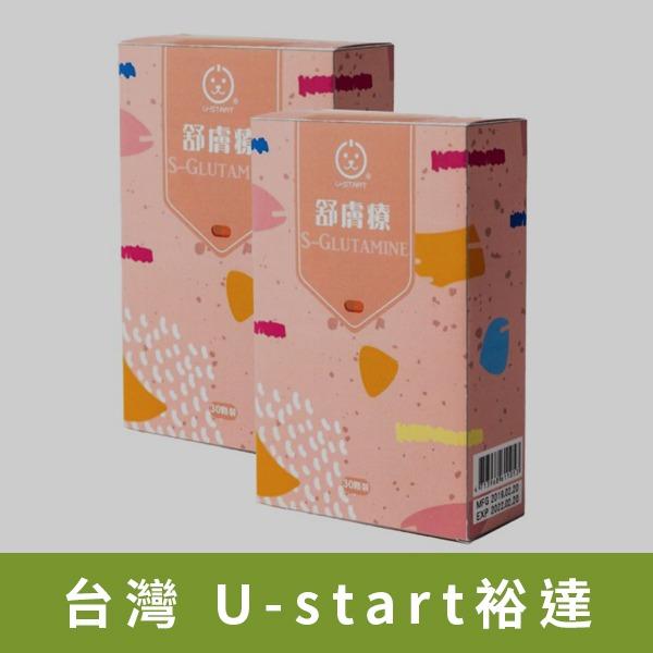 台灣 U-start裕達