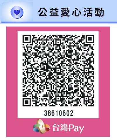 20190715-基本會員