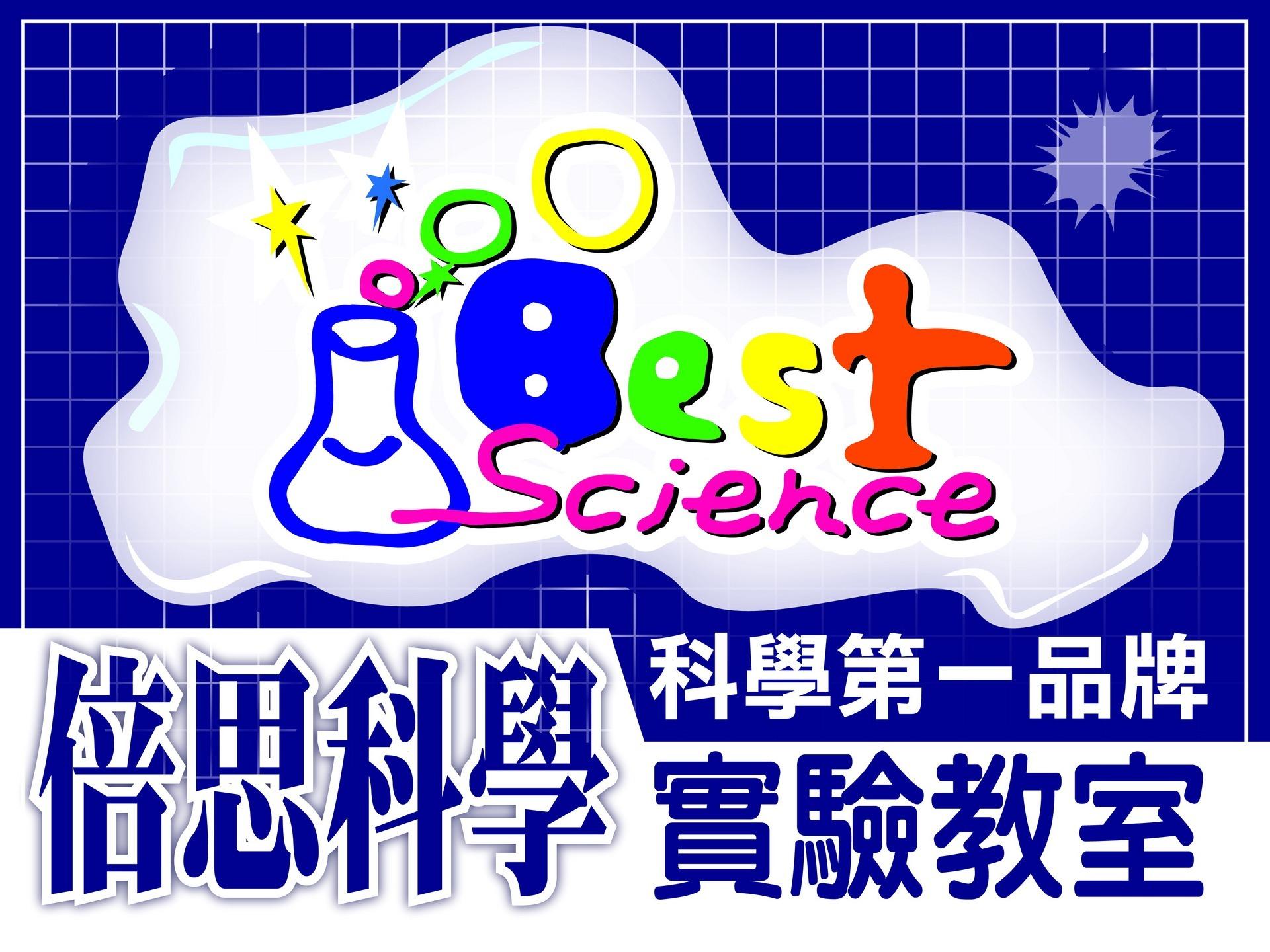 倍思logo