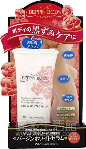 日本 COSMO BEPPIN BODY 美人心機-美體柔嫩乳暈霜 美胸按摩凝膠