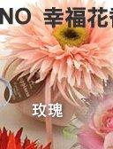 日本 MOTOKURA 元藏 FINO 幸福花香包-玫瑰