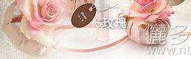 日本 MOTOKURA 元藏 FINO 幸福花香包組-玫瑰