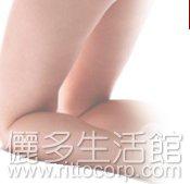 日本COSMO-B3身體呵護系列