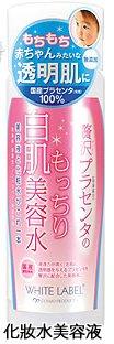 日本COSMO胎盤素白肌美容液