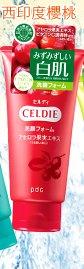 日本 pdc-CELDIE 巴西西印度櫻桃水嫩白肌洗面乳