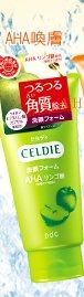 日本 pdc-CELDIE 日本國產青蘋果AHA喚膚去角質洗面乳