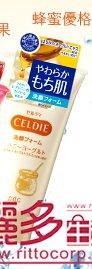 日本 pdc-CELDIE日本國產優質蜂蜜優格柔嫩保濕水潤洗面乳