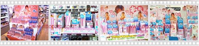 日本COSMO-胎盤素白肌系列-日本開架藥妝店熱賣