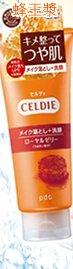 日本 pdc-CELDIE 中國高純度蜂王漿光澤卸妝洗面乳