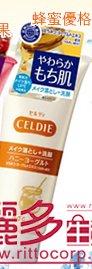 日本 pdc-CELDIE日本國產優質蜂蜜優格柔嫩保濕水潤卸妝洗面乳