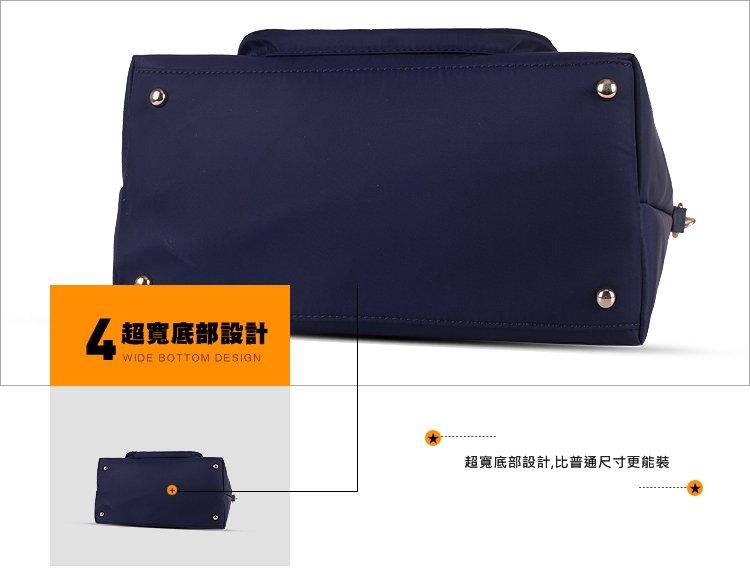 ritto小馬三色尼龍真皮女包(P1030207)