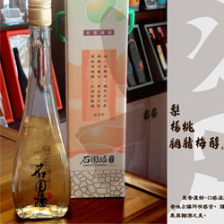 【全新上市】精選當地水果精釀蒸餾酒