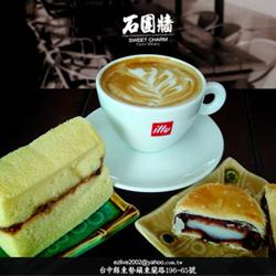 【慢活休憩】酒庄下午茶