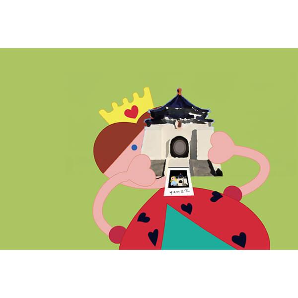 I LOVE TAIWAN(立可拍)  萬用卡片