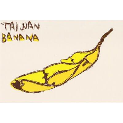 I LOVE TAIWAN(香蕉)  萬用卡片