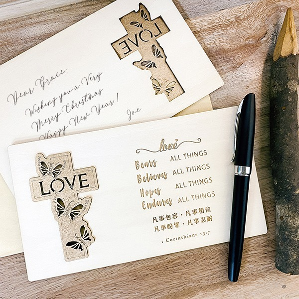 十架之愛 聖經經文卡片 附信封