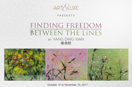 Finding Freedom Between The Lines  楊鼎献創作展