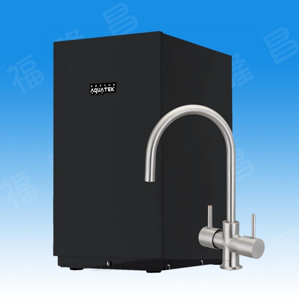沛宸AQ-3222B廚下型煮沸式飲水機+RO純水機