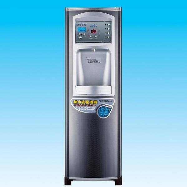 普德TA-819電解水飲水機
