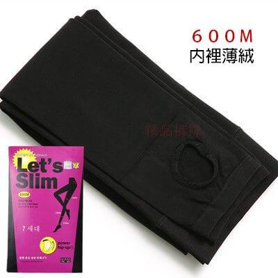 §獨具衣格§ H174 韓國 厚磅絲襪 加絨加厚款