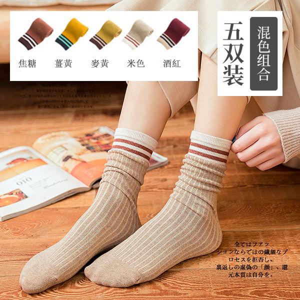 §獨具衣格§ H498 學院風可長可堆雙條長襪(五雙入)