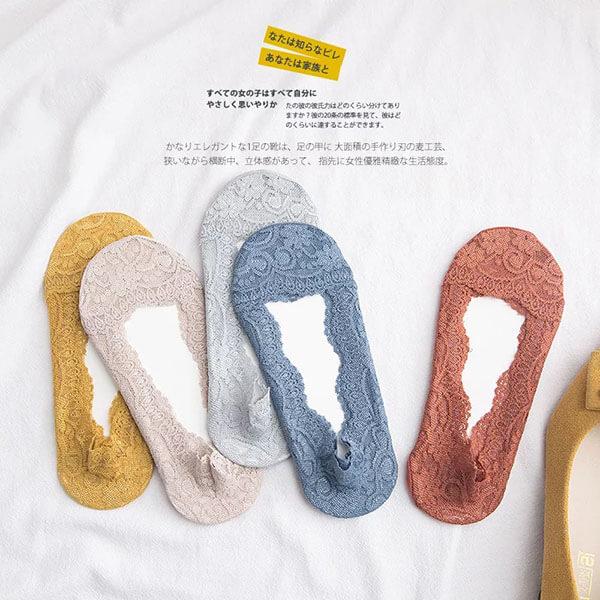 親膚蕾絲隱形襪(5雙入) 獨具衣格 H544