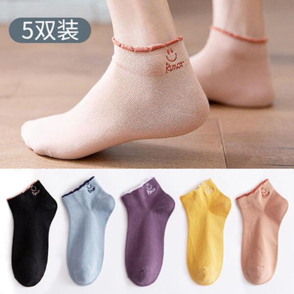 笑臉刺繡花邊短襪(5雙入) 獨具衣格 H564
