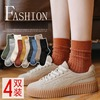 森林系女孩素色長襪(四雙入) 獨具衣格 H590