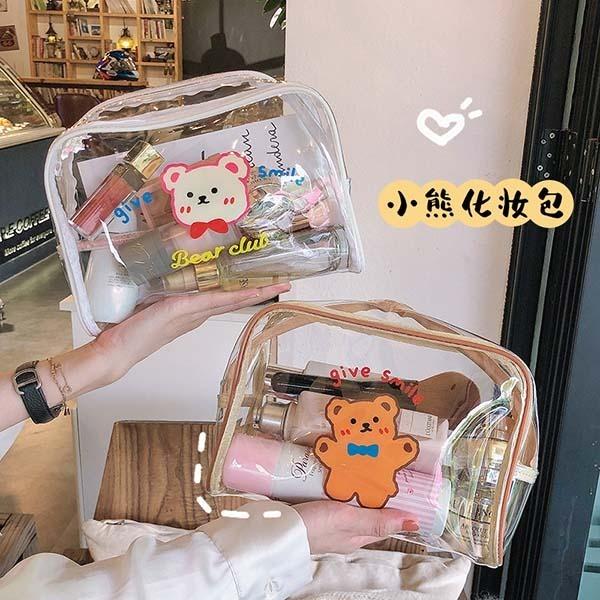 可愛小熊透明防水旅行化妝包 獨具衣格 H605