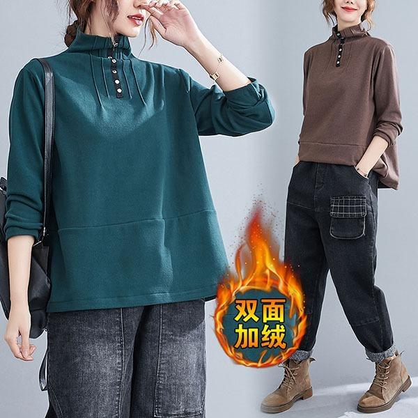親膚絨半高領打摺上衣-大尺碼 獨具衣格 J3393