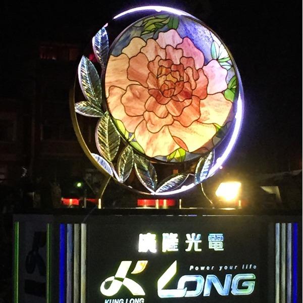 藝術玻璃-廣隆光電花燈藝術 富貴牡丹,猴運當頭