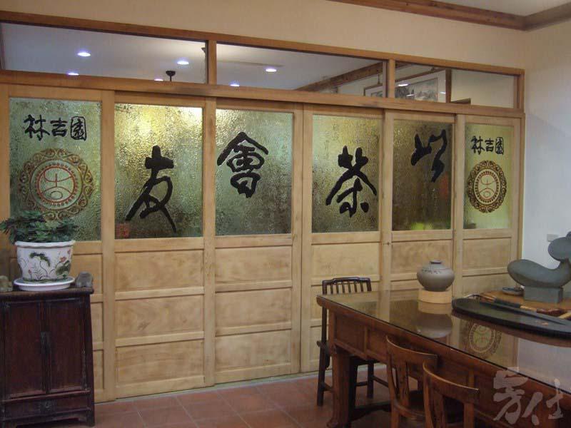 藝術玻璃-窯燒浮雕創作 以茶會友