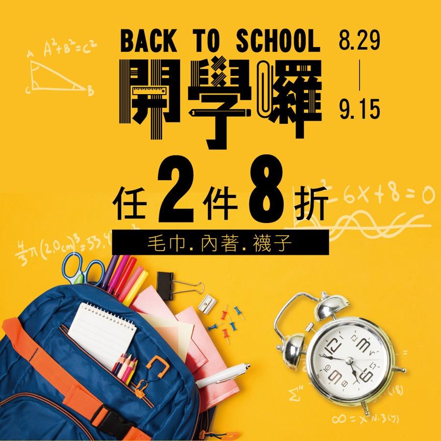 school-1040