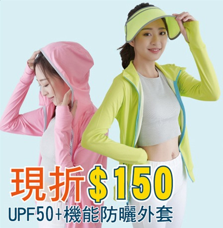 linePL1040 - 複製 (3)