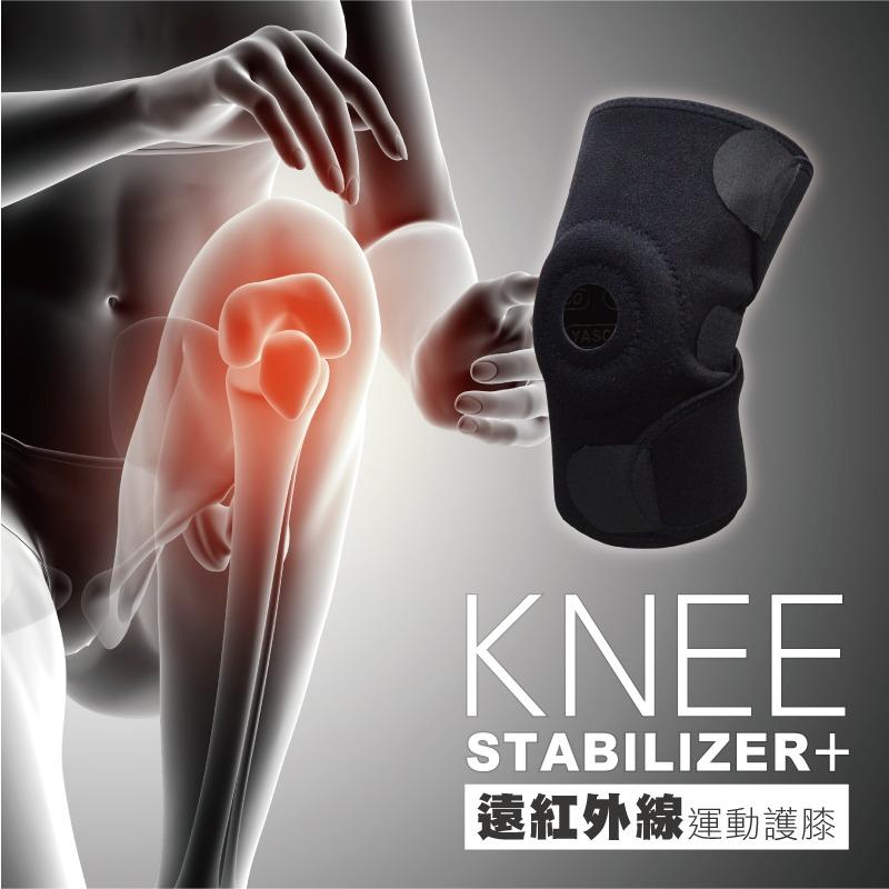護膝怎麼選?