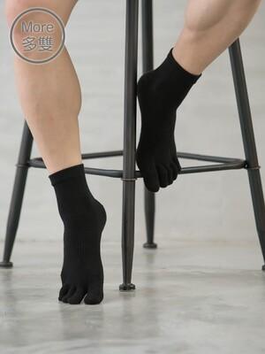(5雙)Supima抗菌機能除臭襪-短襪(五指襪)