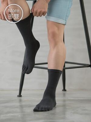 (5雙)Supima抗菌機能除臭襪-長襪(五指襪)