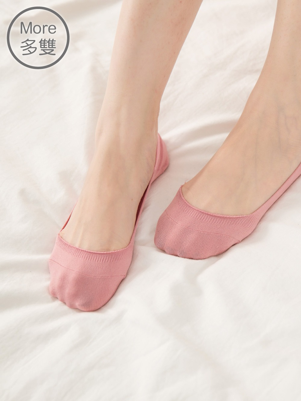 貝柔(6雙)0束痕吸濕速乾止滑襪套-娃娃鞋款