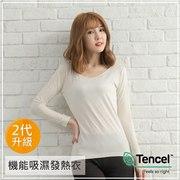 Tencel 機能吸濕發熱保暖衣_女圓領(米白)