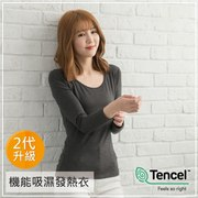 Tencel 機能吸濕發熱保暖衣_女圓領(麻灰)