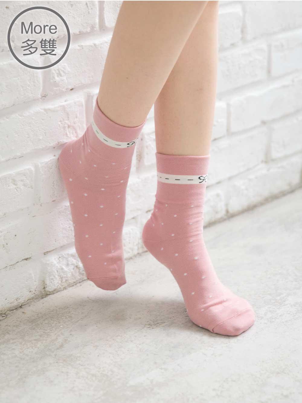 貝柔(5雙) Supima抗菌萊卡除臭襪-短襪(寬口蝶結)