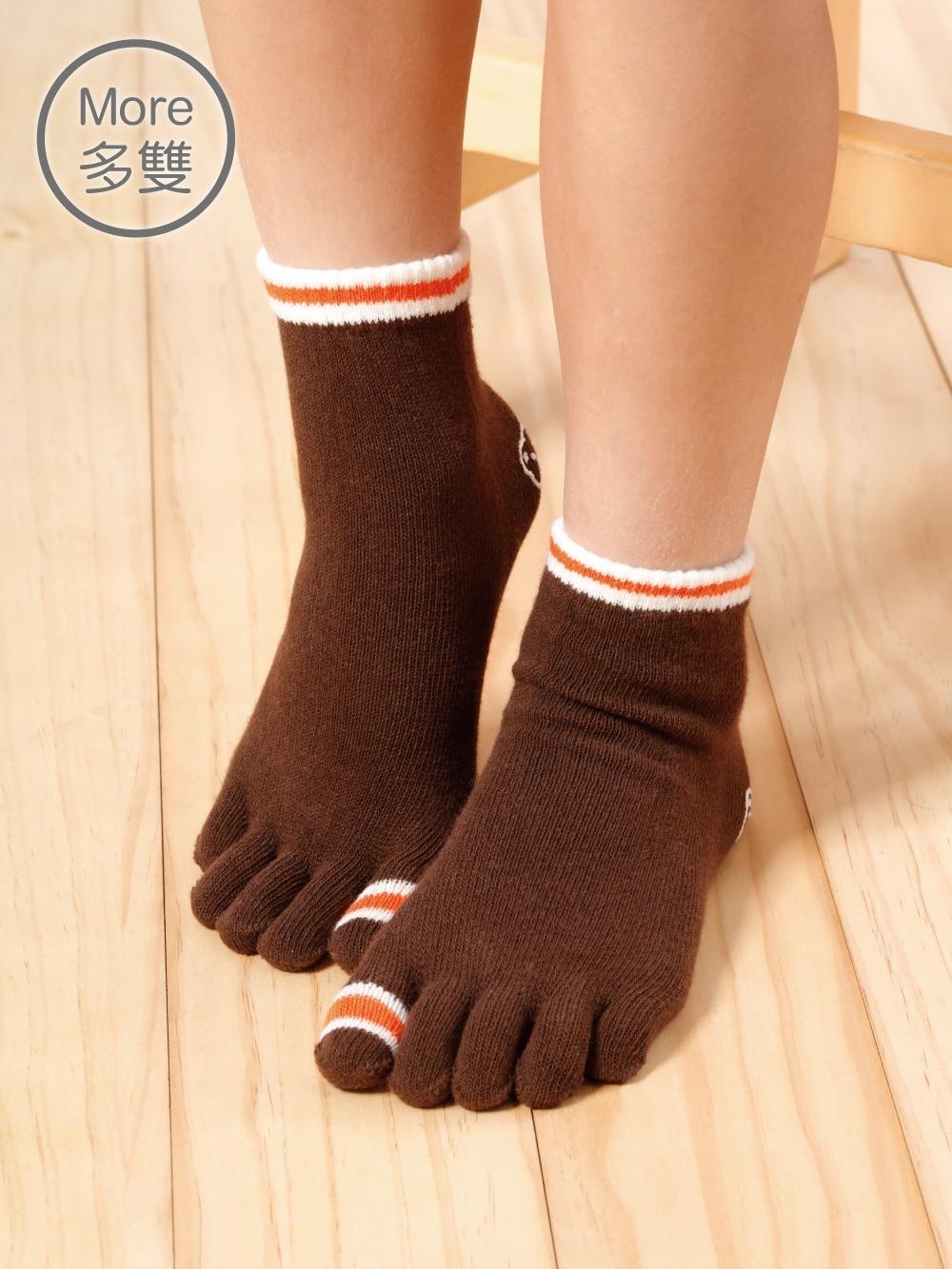 (6雙)舒服棉兒童五指襪_短襪