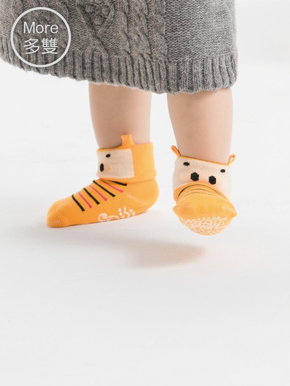 (3雙)貝寶童話故事短襪(寬口)-三小豬