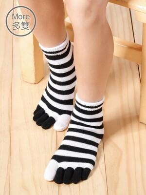 (6雙)舒服棉兒童五指襪_條紋短襪