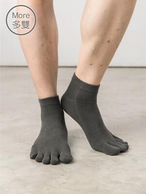 (6雙)13針柔棉乾爽五指襪-加大極短襪