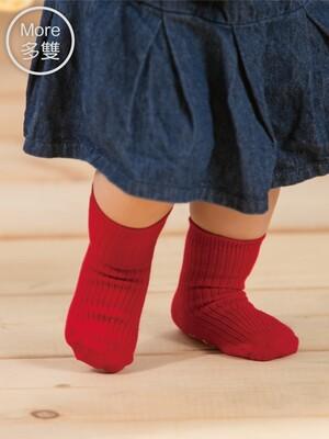 貝寶(3雙)兒童萊卡柔棉止滑彩虹短襪-女